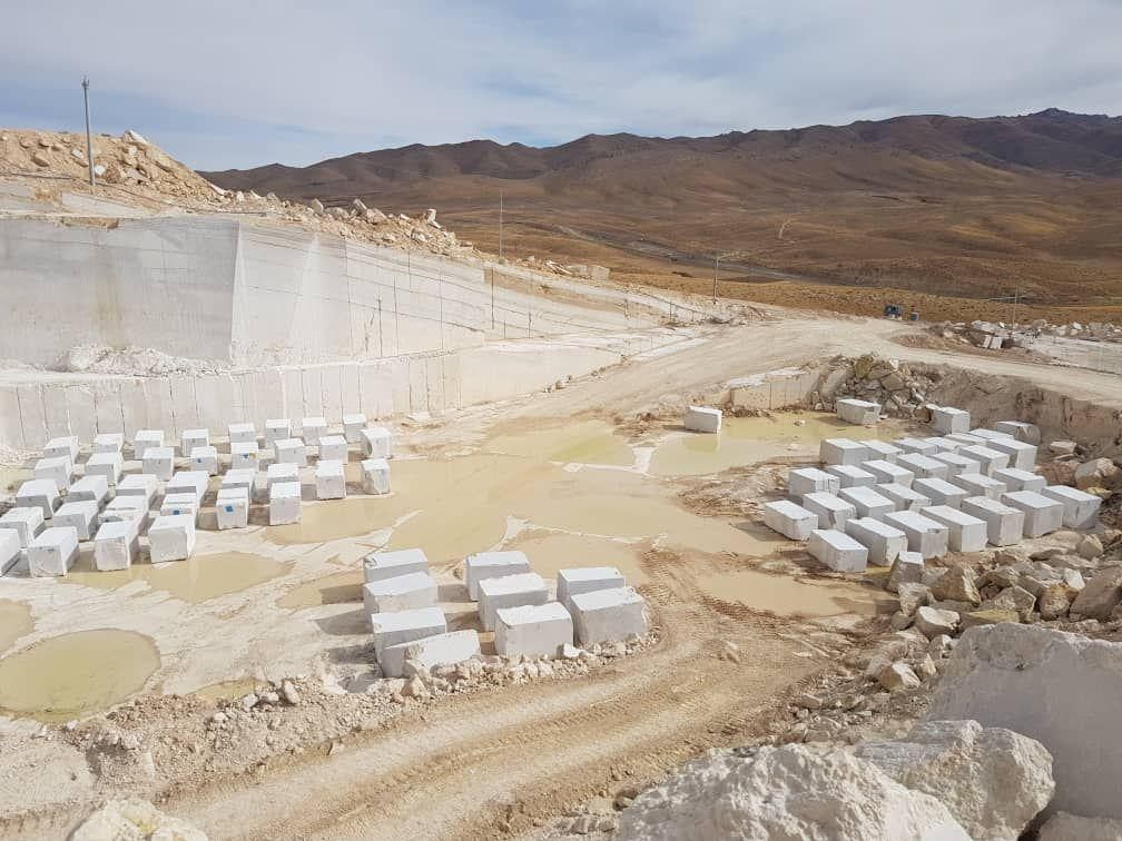 Paradise Marble Quarry